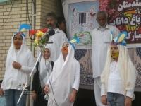 نمایش بچه های کانون پرورش فکری کودکان و نوجوانان ایرانشهر در مراسم افتتاحیه