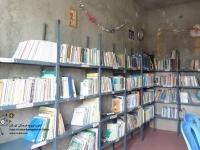 کتابخانۀ روستای آبادان