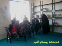 کتابخانۀ کانون توسعه فرهنگی کودکان