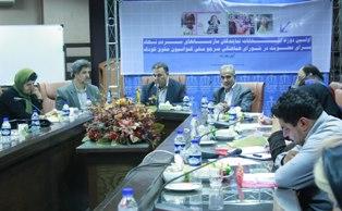 انتخابات مرجع ملی کنوانسیون حقوق کودک