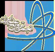 گزارش مراسم اهدای جوایز انجمن ترویج علم ایران