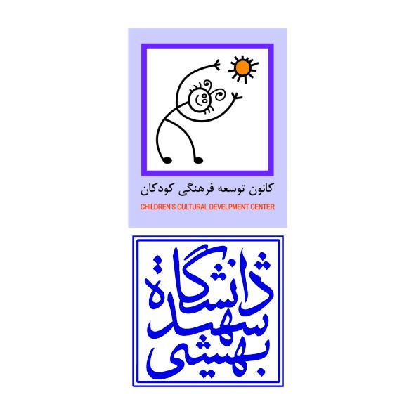 «آموزش و محرومیت»