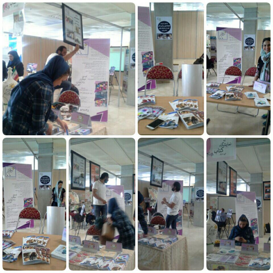 کانون توسعه فرهنگی کودکان در نمایشگاه کتاب شهر آفتاب