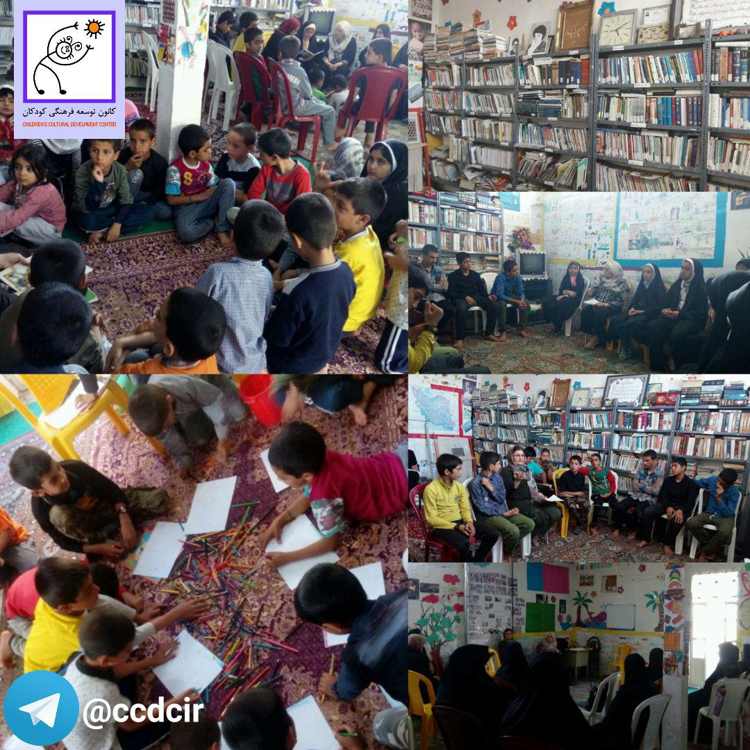 با کتابخانههای کانون توسعه فرهنگی کودکان آشنا شوید