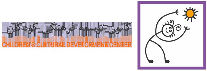 کانون توسعه فرهنگی کودکان